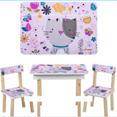 Детский столик со стульчиками и ящичком 503-5 Кошечка