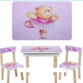 Детский столик со стульчиками и ящичком 503-23 Мишка