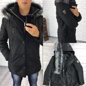 Мужская куртка 46-52р.