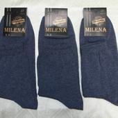 Опт чоловічі носки.Величезний вибір,різні фірми,самі дешеві ціни.