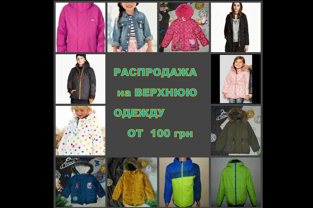 Ветровка,куртка,жилет.мега выбор! фото №1