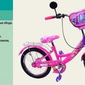 Велосипед 2-х колес 20'' 172002