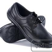 Туфли мужские W8102
