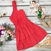 Стильное платье-коктейль с оригинальным верхом и объемной юбкой  DR34788