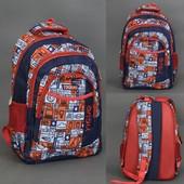 Рюкзак школьный, 4 отделения, 2 кармана, спинка ортопедическая