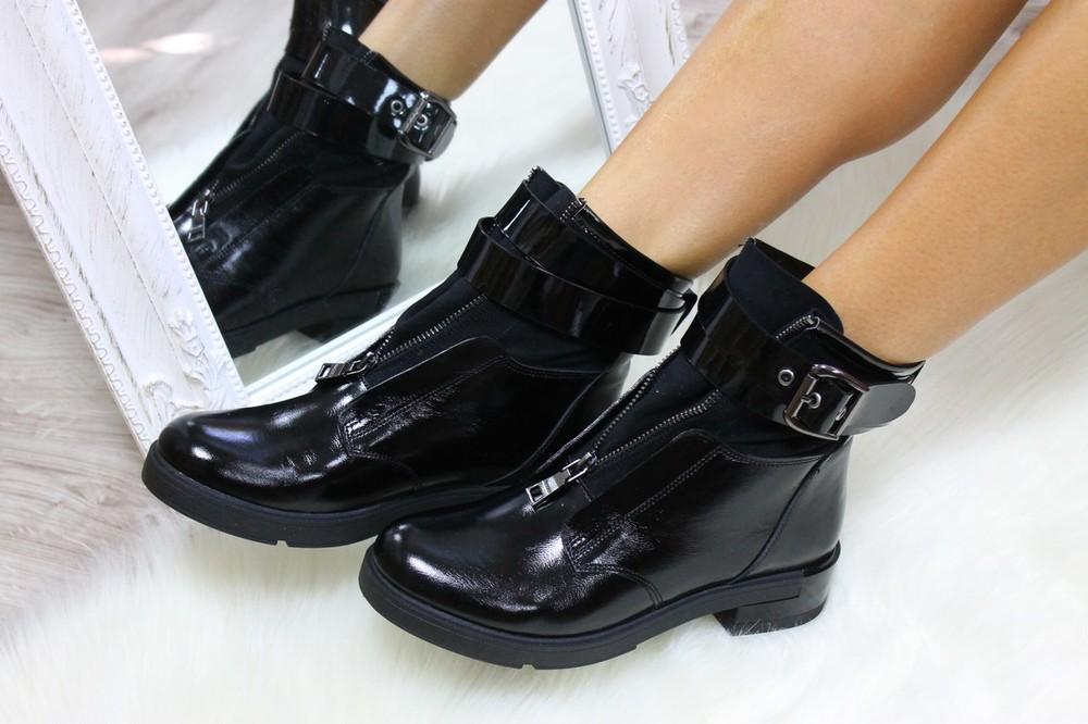 Осеннюю женскую обувь в москве