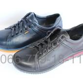 Кожаные мужские спортивные туфли, кроссовки