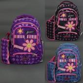 Рюкзак школьный, Flower, 3 вида, 3 отделения, 3 кармана, пенал, спинка ортопедическая