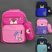 Рюкзак школьный, Мишка, 4 цвета, 2 отделения, 4 кармана, пенал, ортопедическая