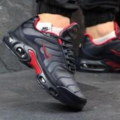 Мужские кроссовки 3015 Nike Air Max TN 95