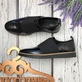 Лаконичные закрытые туфли Asos с декоративной резинкой-планкой  SH3431