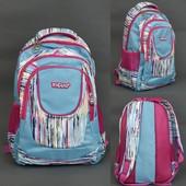 Рюкзак школьный City, 3 отделения, 2 боковых кармана, спинка плотная