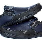 43 р Туфли - мокасины мужские черные с синим (СКЛ--8-2чсз)