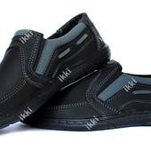 Мужские туфли на резинку Львовской фабрики (СКЛ-7чср)