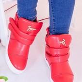 Ботиночки, сникерсы