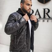 Куртка с вязанным воротником 48-54 р-р