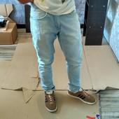 Шикарный бело-голубые джинсы Blend из Индии