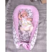 Babynest подушка-кокон для новорожденных (позиционер) Большой выбор