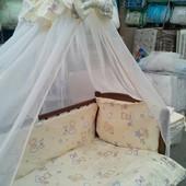 Детское постельное белье в кроватку бежевое, мишка пчелка на облаке 9 в 1