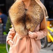 Распродажа!!! Размеры 42-48 Элегантное кашемировое женское пальто