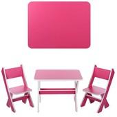 Столик со стульчиками Bambi Малиновый (М 2101-08)
