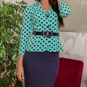 Элегантный женский костюм юбка+блуза