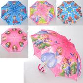 Зонтик детский MK 0872