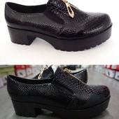 Удобные качественные туфли на тракторной подошве 41размер стелька 25.5 см