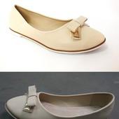 Красивые легкие балетки туфли бежевого цвета! Очень хорошего качества