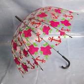 Зонт подростковый с глубоким куполом