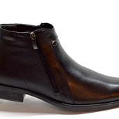 Ботинки Мида 12102 (1)