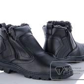 Ботинки мужские  W8281