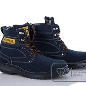 8283 Зима. Мужские ботинки