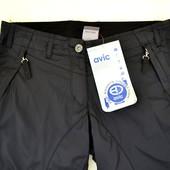 Спортивные брюки штаны Турция р.S наш 44 ,тонкая плащевка, новые.