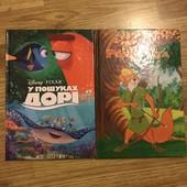 Книги Дисней