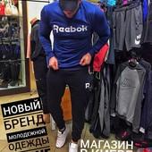 спорт костюмы
