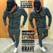 спорт костюмы baave