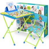 """Детский складной стол и стул. """"Пушистая азбука"""""""