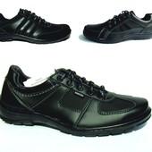 Спортивные туфли украинского производства по низким ценам