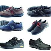 Спортивные мужские туфли украинского производства