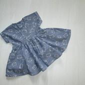 Платье 6-9 мес (68-74 см)