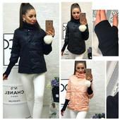 Стильная стеганная куртка с рукавами-перчатками