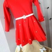 Акция скидка Красивое платье Жемчужинка разные цвета 98-116