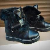 Ботинки!Зима!Размер 36,37,38,39,40,41 в наличии!Новинки!л1401