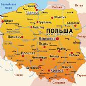 Робота в Польщі. Безкоштовні вакансії + запрошення!