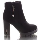 Элегантные ботинки 16174