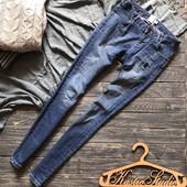 Стильные джинсы для беременных Asos р-р С-М