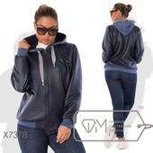 Х7377 Куртка-толстовка 48-56рр 2 цвета