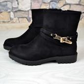 Демисезонные ботинки с золотой пряжкой 39р. 25 см