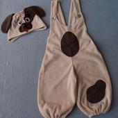 Карнавальный костюм Собачка №1 Беж